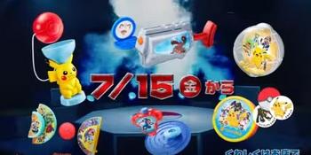 ハッピーセット、ポケモン、白熱実況中継、6種類のおもちゃ.jpg