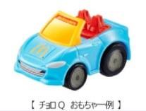 ハッピーセット「チョロQ」2018年7月27日おもちゃ一例.jpg