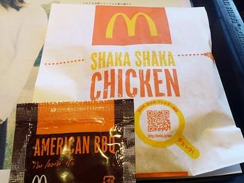 マックのシャカチキアメリカンバーベキュー味の袋など.jpg