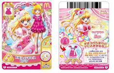 マックのハッピーセット、魔法使いプリキュア!ドルフィンドレス ピンク.JPG