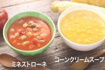 マックのミネストローネとコーンクリームスープ.jpg