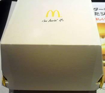 マックの新商品、北海道ポテトチーズバーガーの箱.jpg