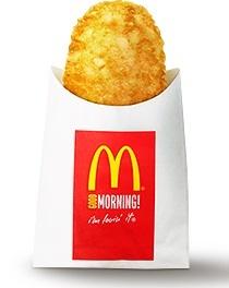 朝マックのハッシュポテト.jpg